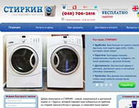 New laundry pick-up and and delivery service in Odessa.