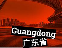 CG-Ready - Guangdong