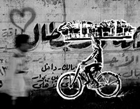 Cairo street art, post revolution art 2012