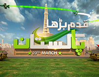 23rd March 'Pakistan Resolution Day'