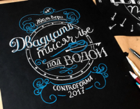Chalk lettering. Book cover
