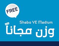 Sheba Ye Medium Free وزن مجاني