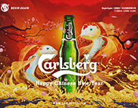 Carlsberg illustration 嘉士伯2017春节插画