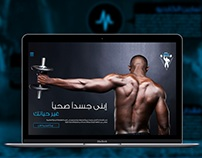 Landing Page .. Fitness website