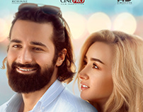 """Qeset Hob "" Film Poster"