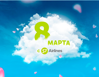 Promo for S7 Airlines