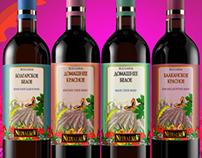 "Label design For ""domashnya"" bulgarian wine collectoin"