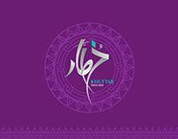 Khuttar Cafe Identity Rebranding