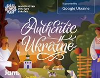 LOGOTYPE for virtual portal