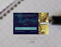Register/Login Page