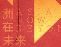 AGDA Asia Now & Beyond Event Invitation