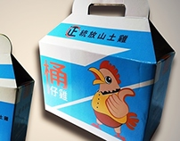Miss Tsai's Roast Chicken Packaging Design