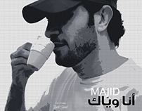 Majed El Mohandes Ana Waiak CD Cover