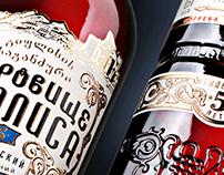 Sokrovishe Tiflisa cognac
