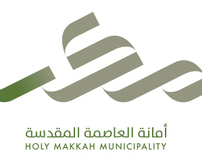 Holy Makkah Municipality | proposal I