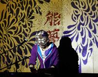 Mehata Sentimental Legend Live performance