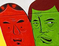 "Barry McGee ""Twist"" Mural we painted in Brooklyn"