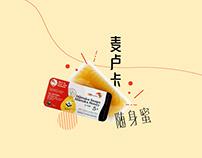 Kiwi Manuka Mānuka Honey Snaps - Product Page