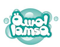 Web Ads Animation