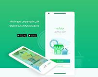 Shabandar - eCommerce Mobile App