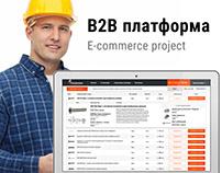 B2B платформа для оптовой продажи метизов и крепежей