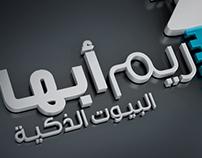 Reem Abha Identity / Catalog