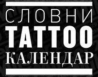 slovni tattoo kalendar