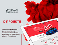 Landing page design for «Avtouzor»