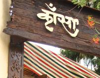 Kansa, Modern Indian Cuisine