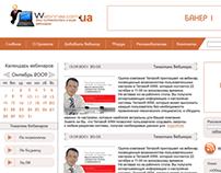 Calendar of webinars.