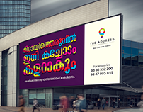 ADDRESS MALL, CALICUT LAUNCH CAMPAIGN DESIGN