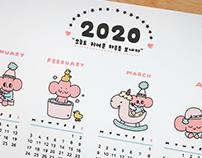 2020 starfy calendar