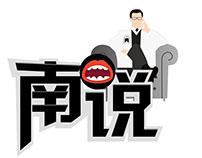 Nan Talk_logo