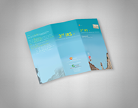 Brochure for medical event about vaccination