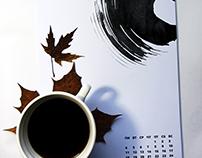 Calendar 2017+ free PDF