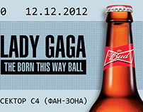 Win Tickets for Lady Gaga Moscow Tour