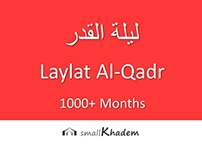 When is 1000+ Months Night of Power? [Laylatul-Qadr]