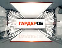 GARDEROB - TV SHOW OPENER