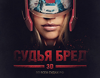 Posters: Politrussia.com - judge nonsense