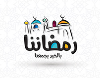 our Ramadan Logo design