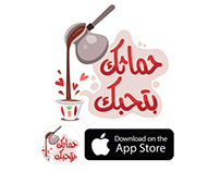 Lebanese Talk iMessage Stickers