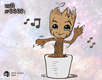 I am GROOT! - Drawing to Vector