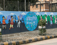 Mural at UNICEF ROSA