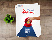 Happy Mother's Day - Flyer Design