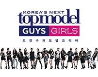 "CJ E&M - Onstyle ""topmodel GUYSnGIRLS"" | Online Ads"