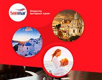 Sunmar App for iOS
