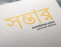 Sombhar Old Logo