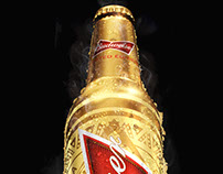 3d Budweiser -  Rise One
