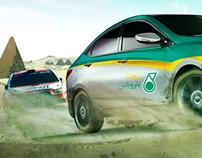 Petronas Rally Event in Sudan