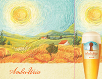 Anberweiss Bier запуск нового продукта